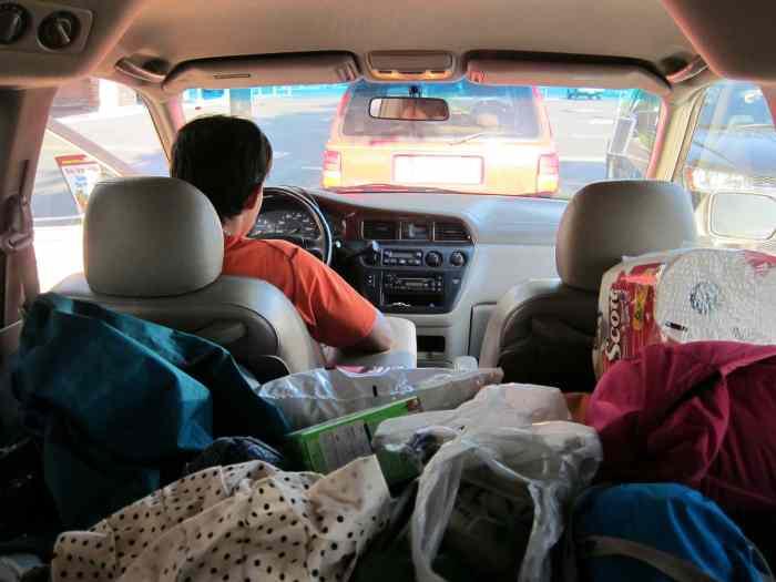 Car camping in our Honda nickname Ah Pek..