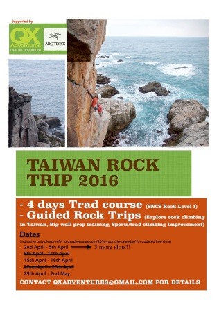 Taiwan Rock Trip 2016 spring