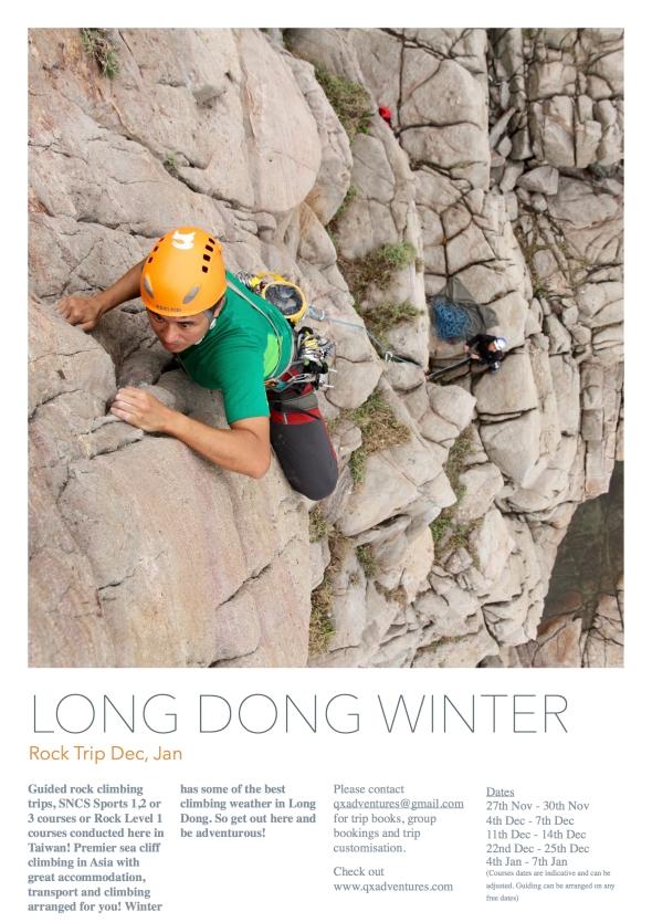 2015 Dec Long dong poster